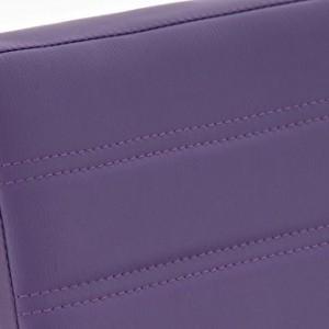 CLP Potsdam Breakfast Bar Stool Purple